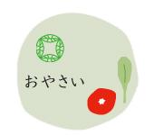 topc_on_03.jpg