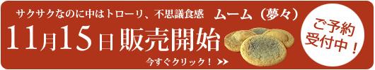 yoyaku_top.jpg
