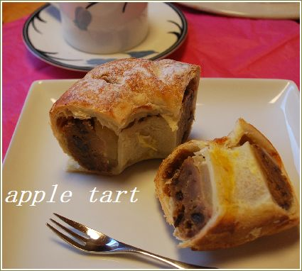 apple-tart02.jpg